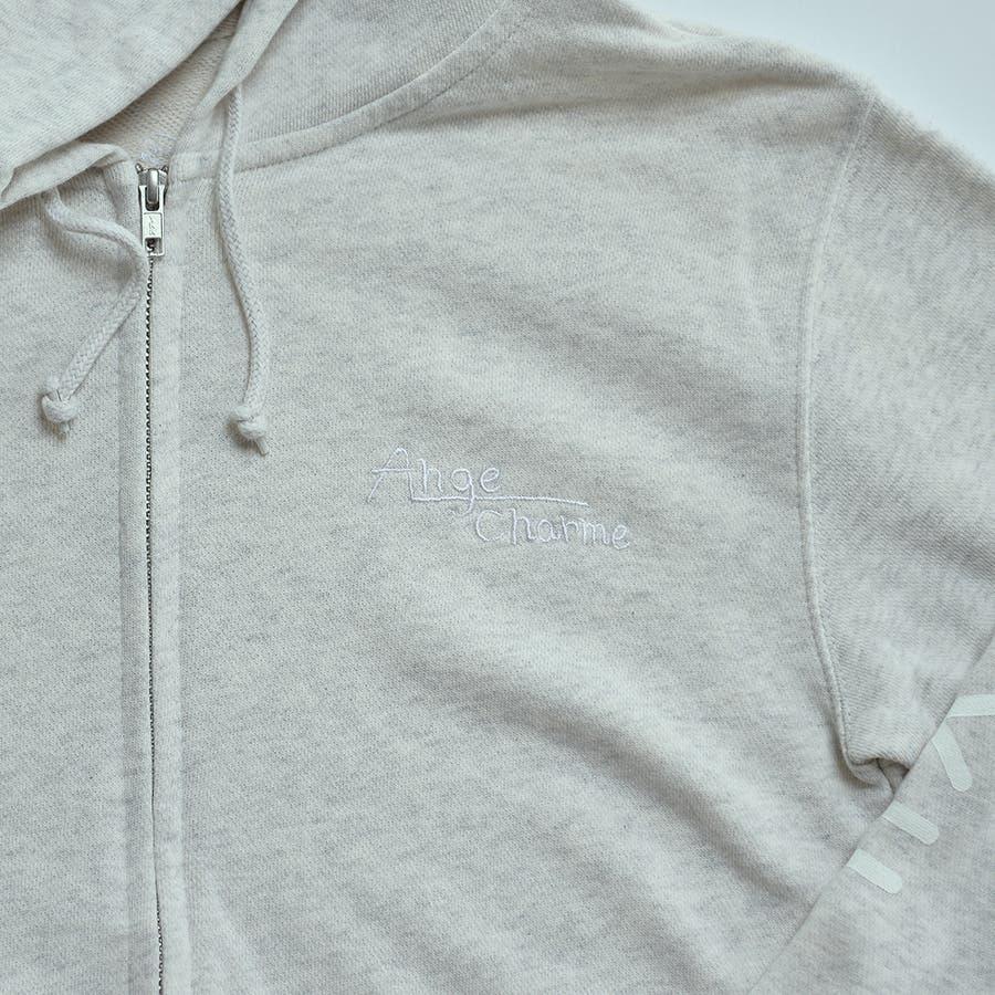 [セット(大人)]オリジナルロゴジップアップパーカー×アニマルロゴTシャツ 8
