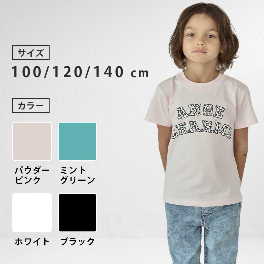 [セット(子ども)]ジャガードロゴソックス×アニマルロゴTシャツ 9