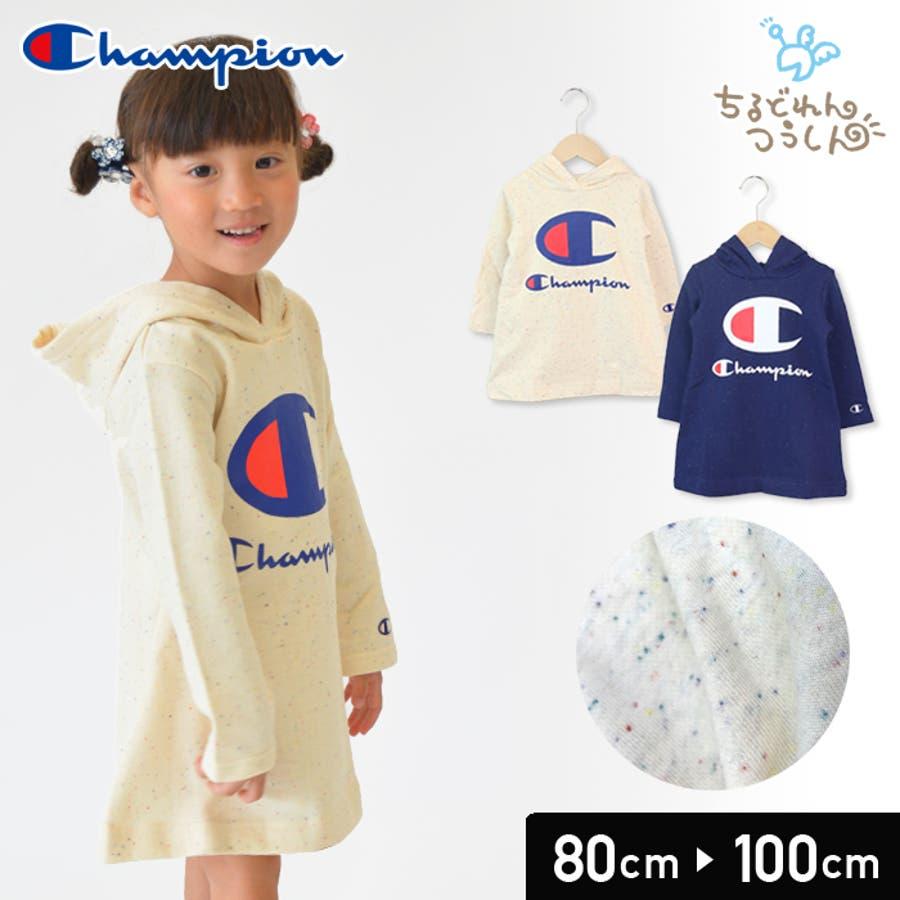 528a482eec6c9 チャンピオン champion ベビー 赤ちゃん 子供服 ワンピース パーカー 裏毛 カラーネップ 女の子  トップス