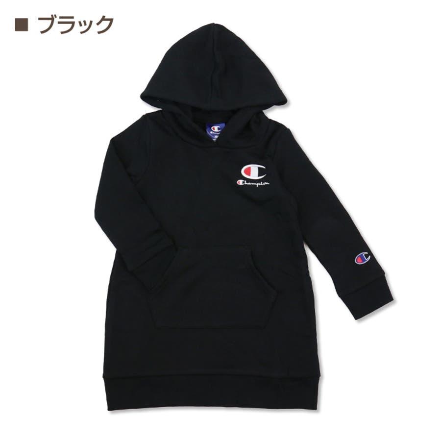c7257ec0f1102 チャンピオン champion ベビー 赤ちゃん 子供服 ワンピース パーカー ...