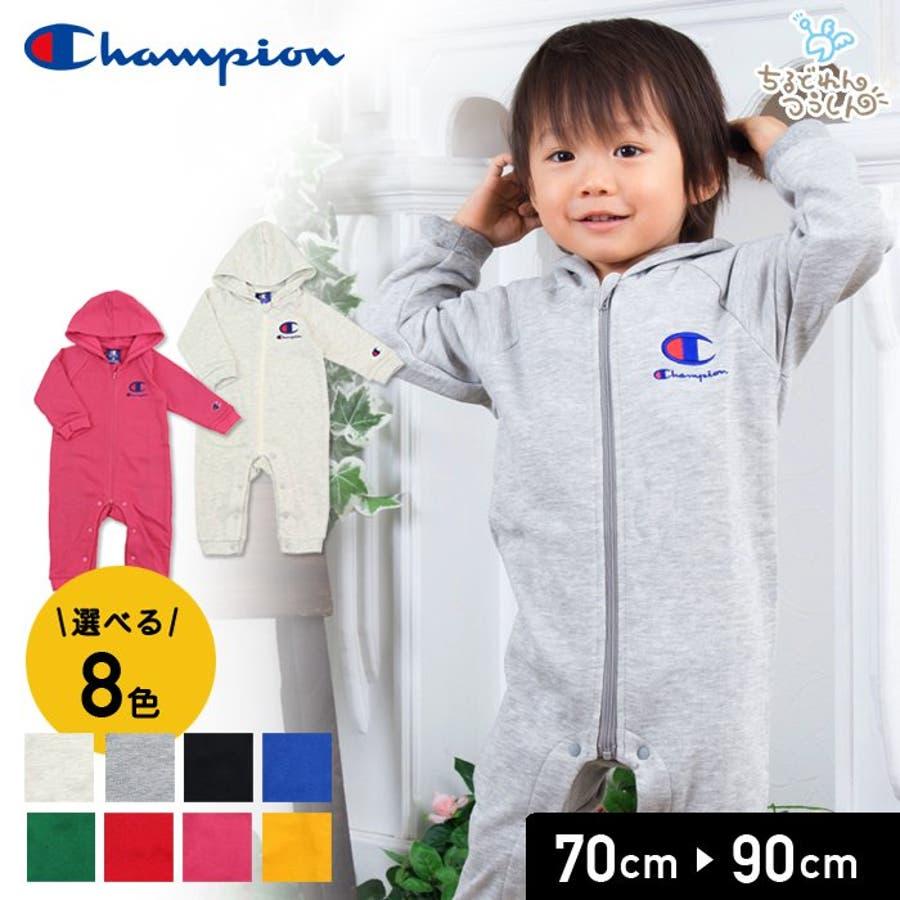 ベビー 赤ちゃん 子供服 チャンピオン 長袖 カバーオール ロンパース 裏