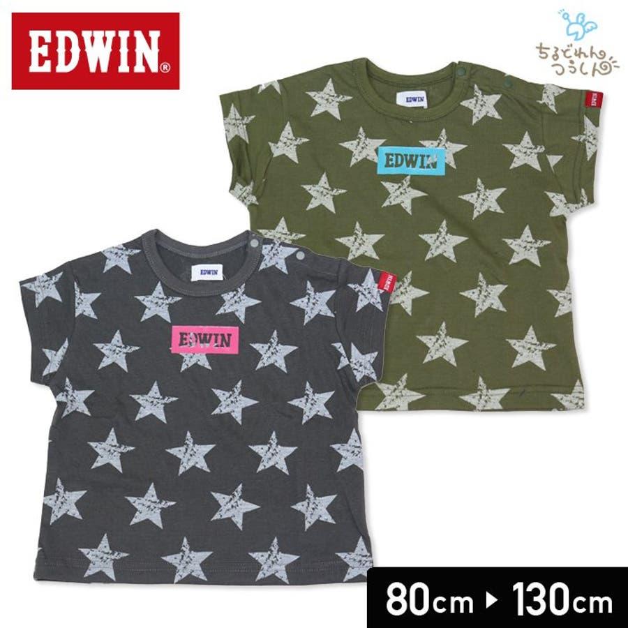 8d2e22a509738 エドウイン エドウィン EDWIN ベビー キッズ 子供服 ベビー服 半袖 Tシャツ ボックスロゴ 星総柄