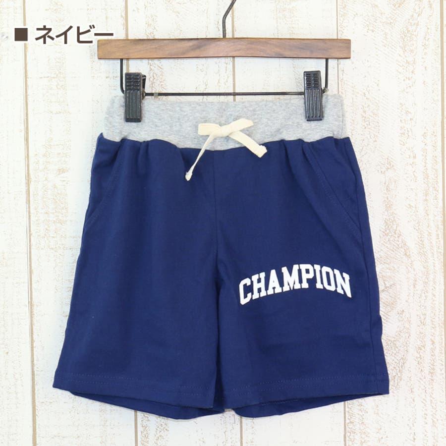c89643905aaca チャンピオン champion ベビー 赤ちゃん 子供服 ハーフパンツ ズボン ...