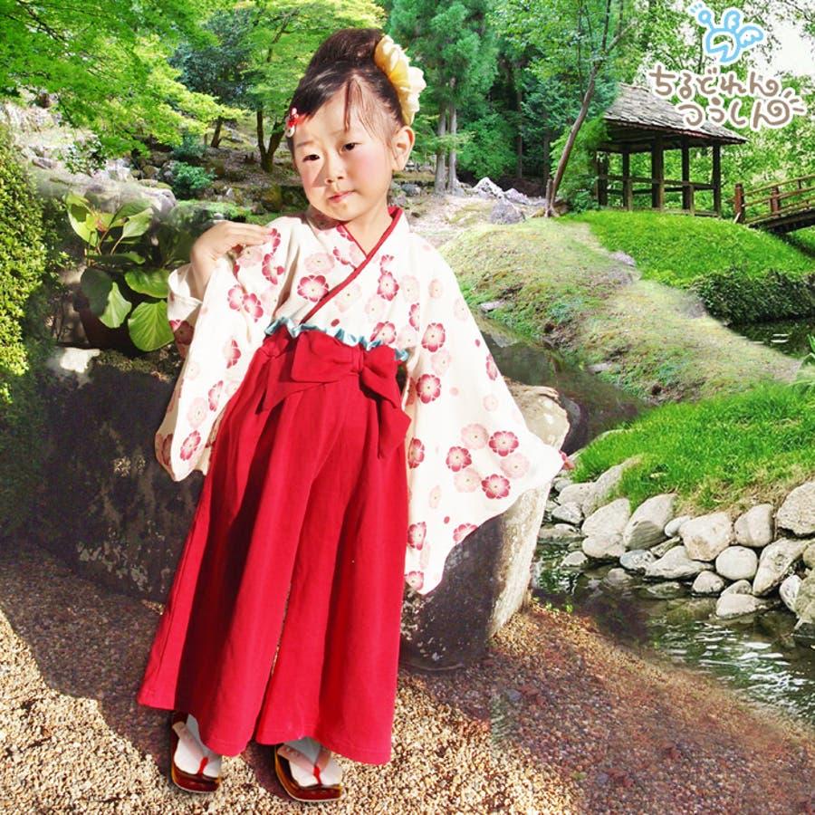 ベビー キッズ 子供服 袴 女の子 フォーマル 2点 セット 和服 長袖 お正月 出産祝い ギフト