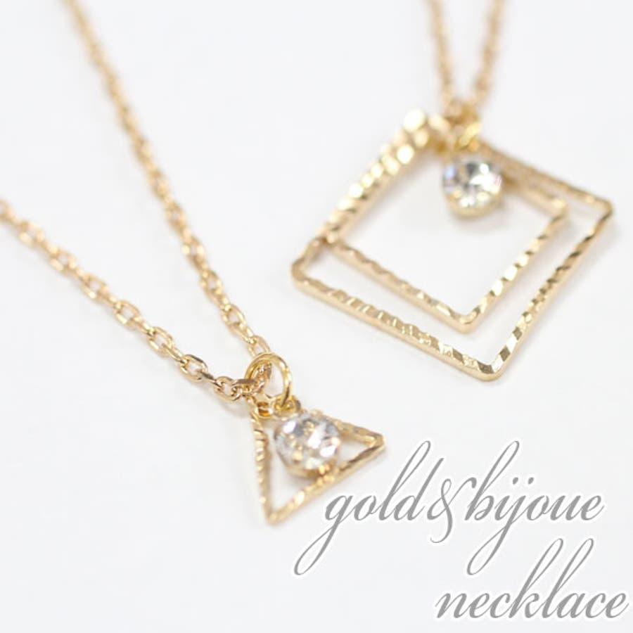 3500ac】ゴールドモチーフの華奢なネックレス 可愛いネックレス 丸 四角
