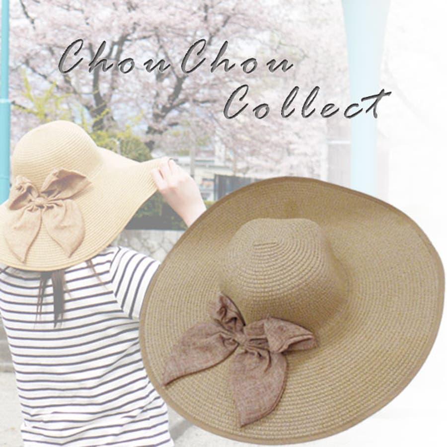 コスパ! リボンが可愛い!つば広麦わら帽子   夏 紫外線対策 海 麦わら帽子 女優帽 オシャレ  027 発条