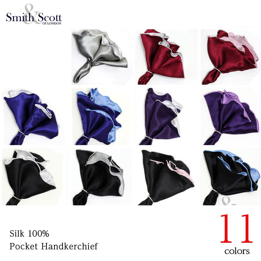 Smith  Scott 日本製 全11色 シルク100% リバーシブル ラウンド ポケットチーフ