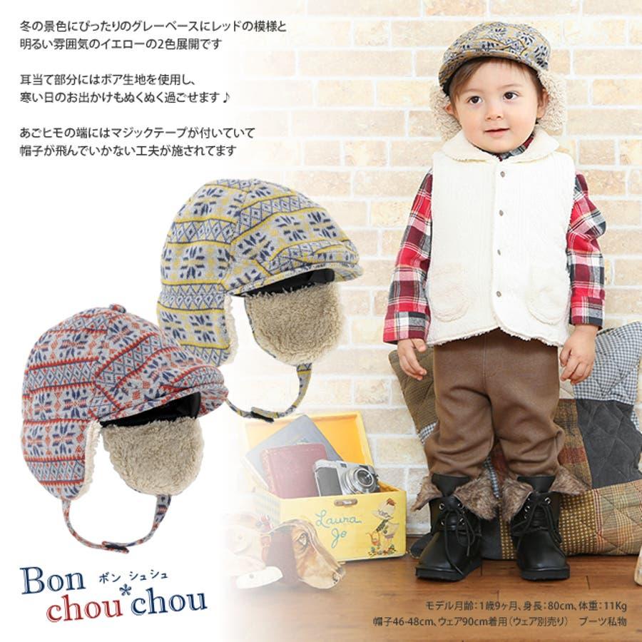 *ボンシュシュ*2WAYハンチング帽子【日本製】【ベビー】【秋冬】 5