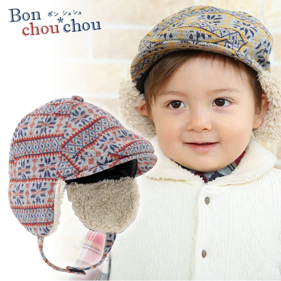 *ボンシュシュ*2WAYハンチング帽子【日本製】【ベビー】【秋冬】 1