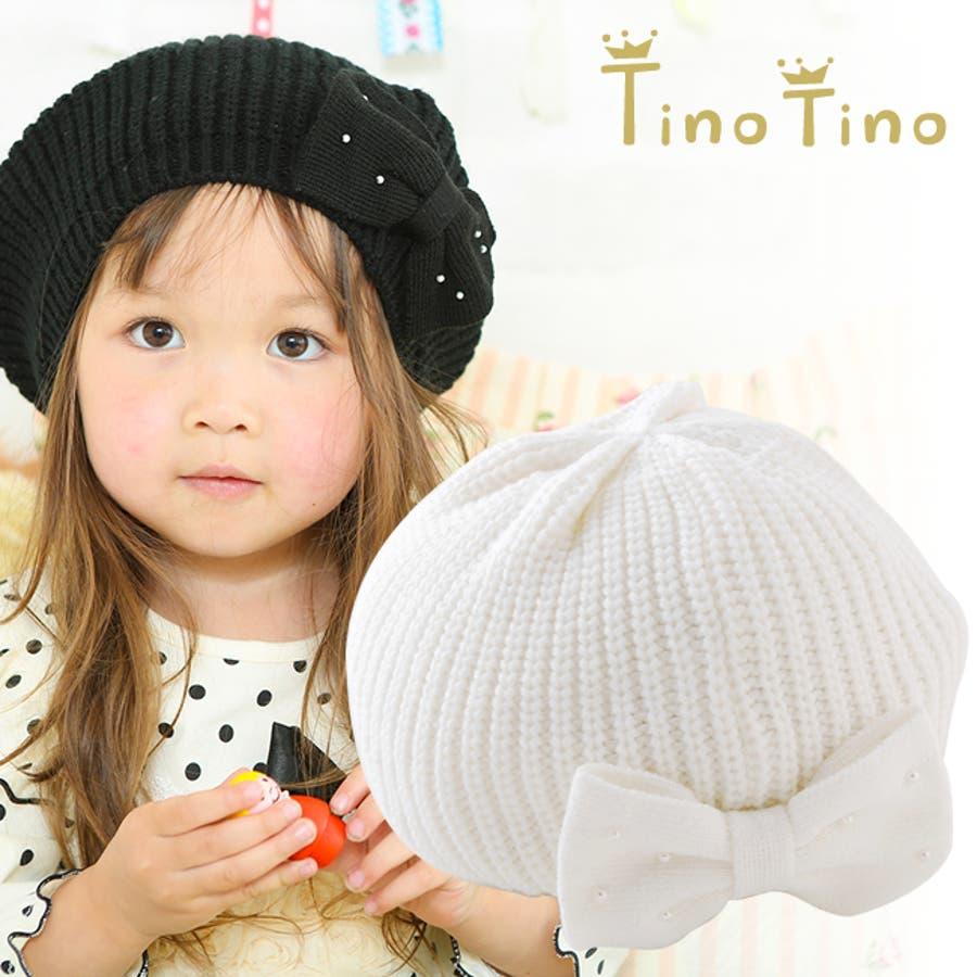 cf164bbb16716 ティノティノ リボン付きニットベレー帽 ベビー  秋冬  品番 ...