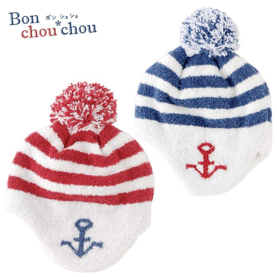 *ボンシュシュ*ボンボン付きマリン柄マシュマロニット帽子【日本製】【ベビー】【秋冬】 2