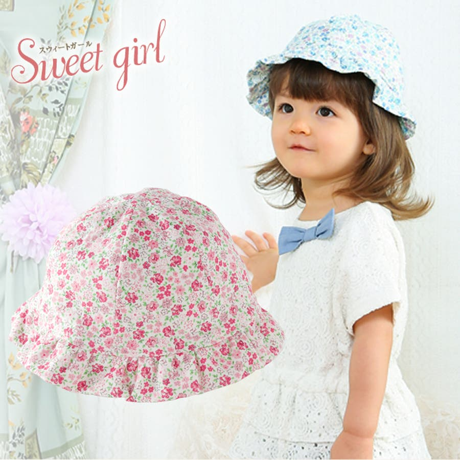 a3f586fd685f1 スウィートガール*小花柄フリル帽子あごゴム付き【春夏:46~48CM ...