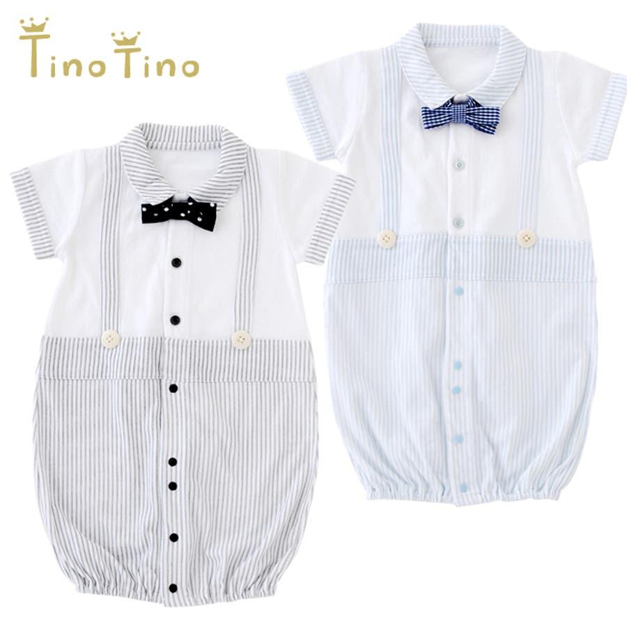 ee97126695335 ティノティノチャックルベビーベビー服新生児ツーウェイオール半袖ツーウェイオール蝶ネクタイストライプ白