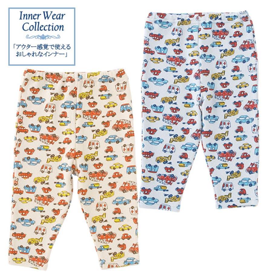 クルマ柄レギンス赤ちゃん 服 ベビー服 子供 下着 レギンスズボン パンツ チャックルベビー 1