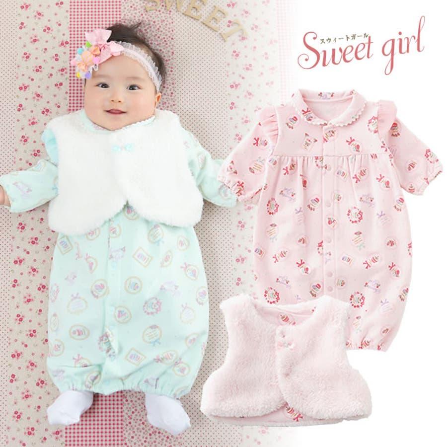 新生児 服 冬