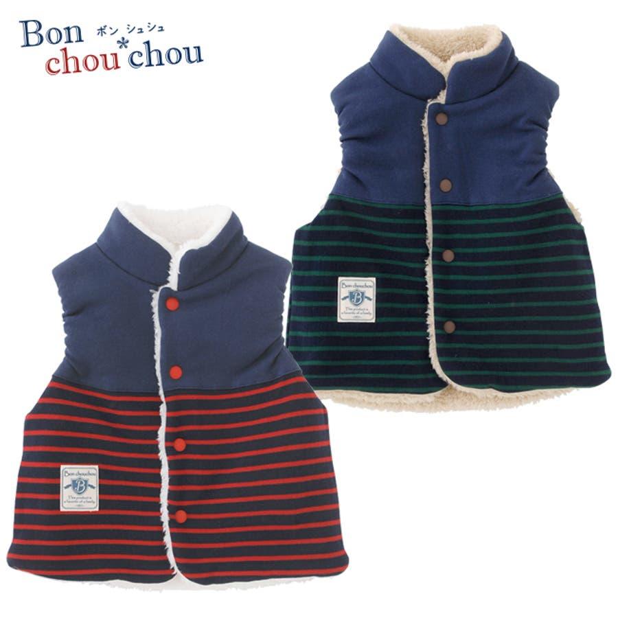 5080c44b6a85d ボンシュシュ リバーシブルボアベスト赤ちゃん 服 ベビー服 アウター ベスト袖なし ノースリーブ ボーダー チャック