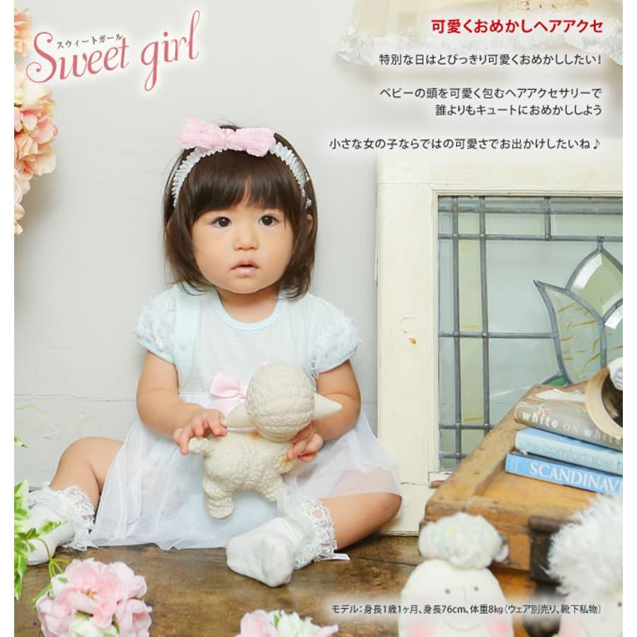 *スウィートガール*お花リボンヘアアクセサリー【ヘアバンド】/春 2