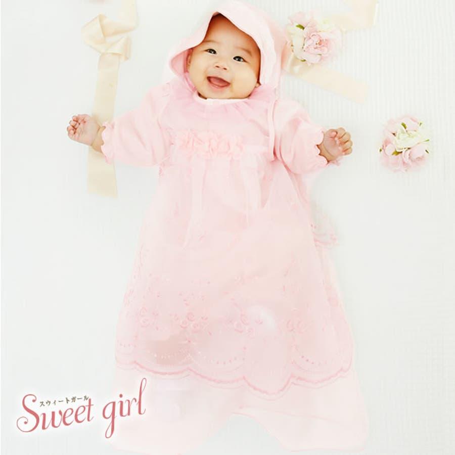 b7472c4f19b06 スウィートガール セレモニードレス3点セット赤ちゃん 服 ベビー服 女の子 女児お宮参り