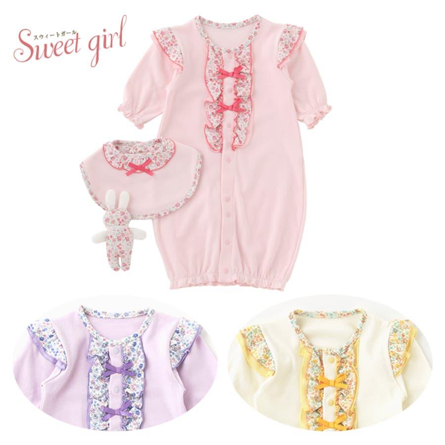 444a5b3d064a0 スウィートガール 小花柄新生児ウェアギフトセット赤ちゃん ベビー 服 女の子 新生児ツーウェイ
