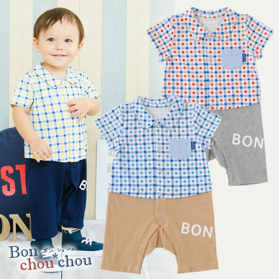 f766f801039b7 ボンシュシュ チェック柄セパレート風半袖前開きカバーオールベビー服 赤ちゃん 服 男の子