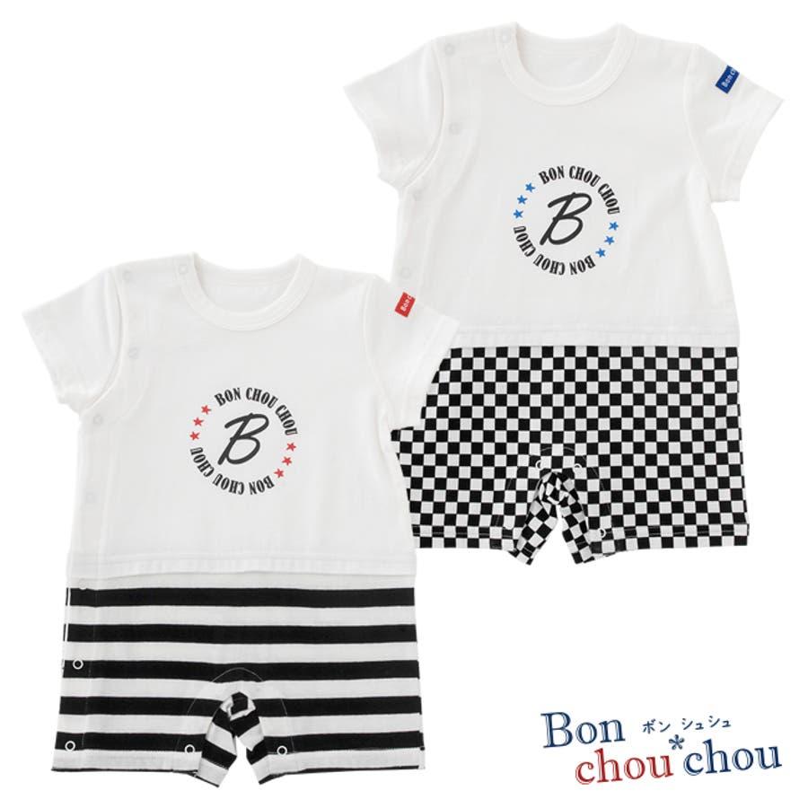 1adc614730361 ボンシュシュ ロゴプリント半袖ショート丈前開きカバーオール赤ちゃん 服 ベビー ベビー服