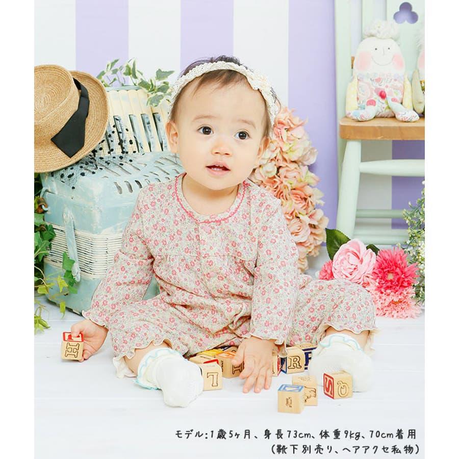 a0457622165f3 スウィートガール 小花柄長袖前開カバーオールベビー服赤ちゃん服女の子女児カバーオール前