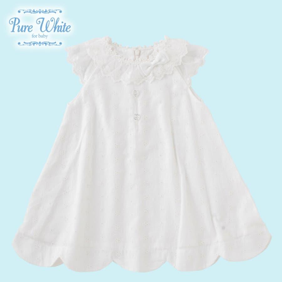 e5d7282370c46 ピュアホワイト 刺繍入りレースワンピース赤ちゃん 服 ベビー服 ワンピース フォーマルセレモニーギフト チャック