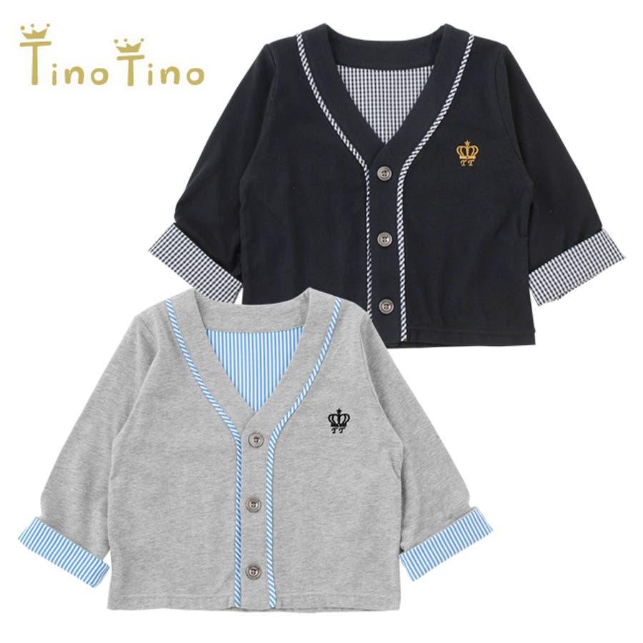 25b1ebe529655 ティノティノ カーディガン赤ちゃん 服 ベビー服 羽織りアウター 保育園 チャックルベビー
