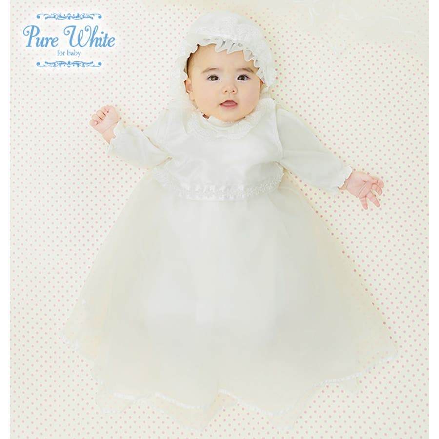 ccd94db71b3ee ピュアホワイト セレモニードレス3点セット出産お祝い ギフト 出産準備 赤ちゃん 新生児