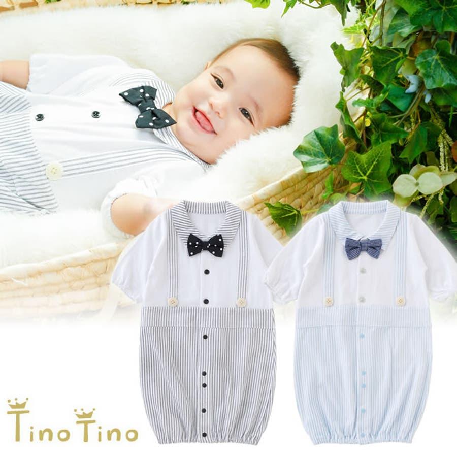 新生児 退院 服 男の子 【楽天市場】新生児 退院 服 男の子の通販