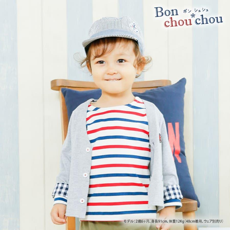 *ボンシュシュ*マリンキャップ帽子赤ちゃん ベビー 帽子 キャップ ハット春夏 ギフト チャックルベビー 2