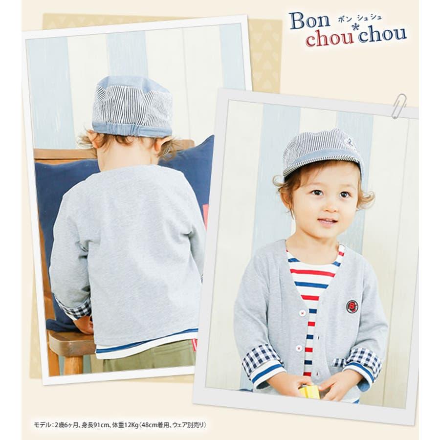 *ボンシュシュ*マリンキャップ帽子赤ちゃん ベビー 帽子 キャップ ハット春夏 ギフト チャックルベビー 3