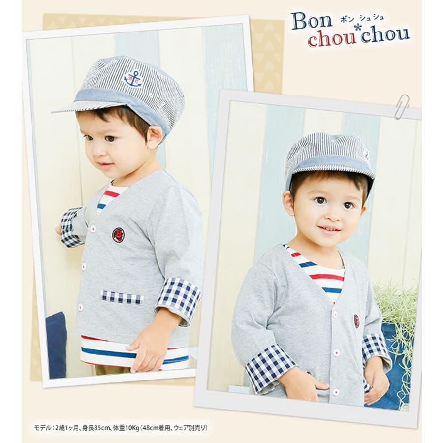 *ボンシュシュ*マリンキャップ帽子赤ちゃん ベビー 帽子 キャップ ハット春夏 ギフト チャックルベビー 4