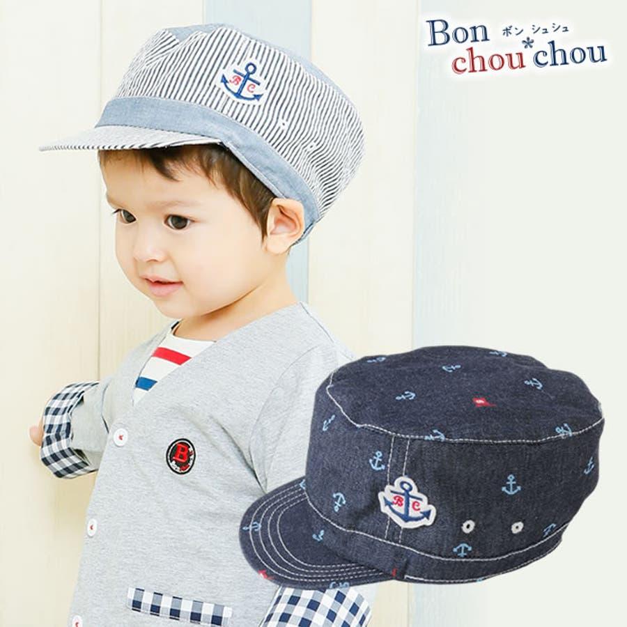 *ボンシュシュ*マリンキャップ帽子赤ちゃん ベビー 帽子 キャップ ハット春夏 ギフト チャックルベビー 1