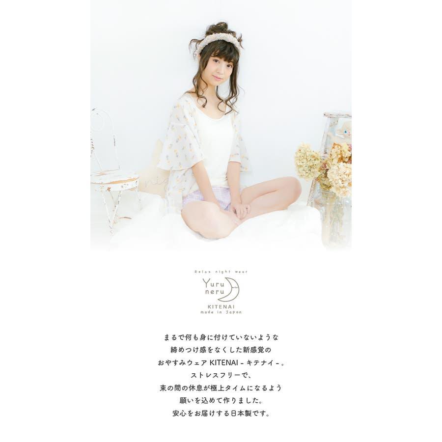 【日本製】Yuruneru KITENAI トランクス レディース 女性用 パンツ ショーツ 一分丈ショーツ 一分丈 1分丈ボックスショーツ おやすみパンツ タップパンツ 日本製 締め付けない ガーゼ 綿100% コットン100% ゆるねる M L LLU423 2