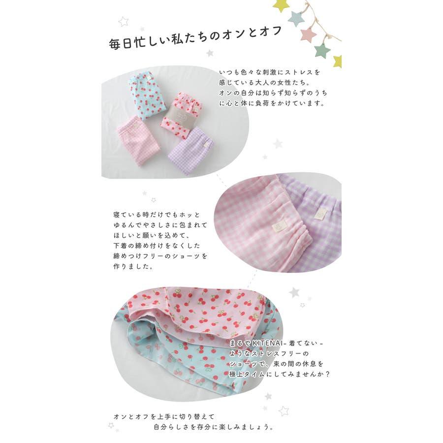 【日本製】Yuruneru KITENAI トランクス レディース 女性用 パンツ ショーツ 一分丈ショーツ 一分丈 1分丈ボックスショーツ おやすみパンツ タップパンツ 日本製 締め付けない ガーゼ 綿100% コットン100% ゆるねる M L LLU423 4