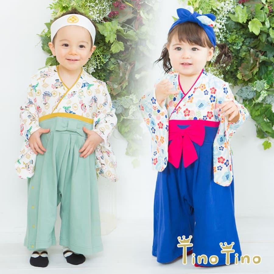 933885e1066e5 キッズ袴 - ファッション通販SHOPLIST(ショップリスト)