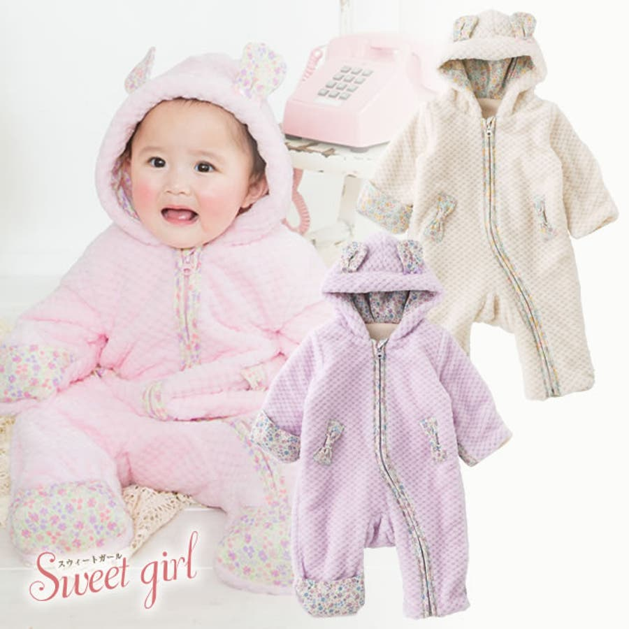 58d2ddfbcc6e5 スウィートガール うさみみフード付き長袖前開きボアカバーオール出産祝い 女の子 冬
