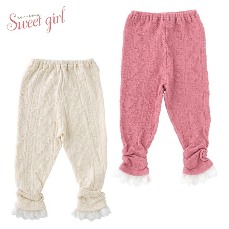 4885004fa65d9 スウィートガール ニット調ジャガードレギンス赤ちゃん 服 ベビー服 女の子 女児スパッツ レギンス パンツ