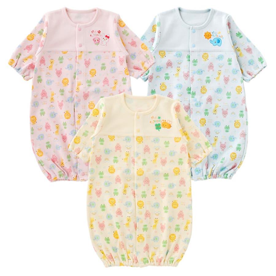 9862c7cba3ca0 ころころ動物さん新生児ツーウェイオール新生児 服 ベビー服 赤ちゃん 女の子 男の子ドレス カバーオール アニマル柄
