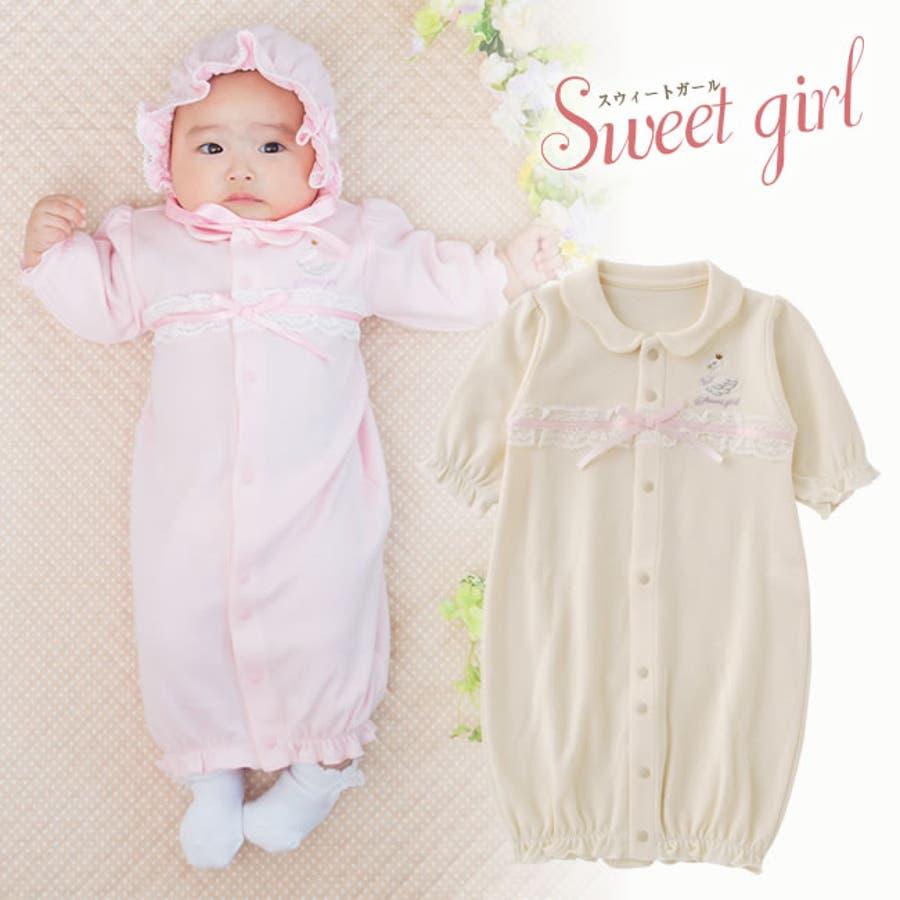f833f1277fccb スウィートガール スワン刺繍リボン新生児ツーウェイオール新生児 服 ベビー服 赤ちゃん 女の子ドレス