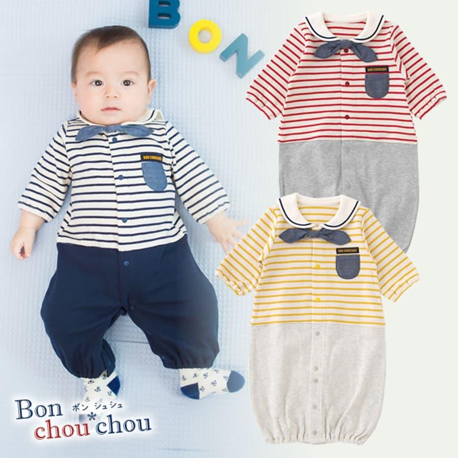 4243cc5f794be ボンシュシュ セーラー襟ボーダー新生児ツーウェイオール新生児 服 ベビー服 赤ちゃん 男の子ドレス