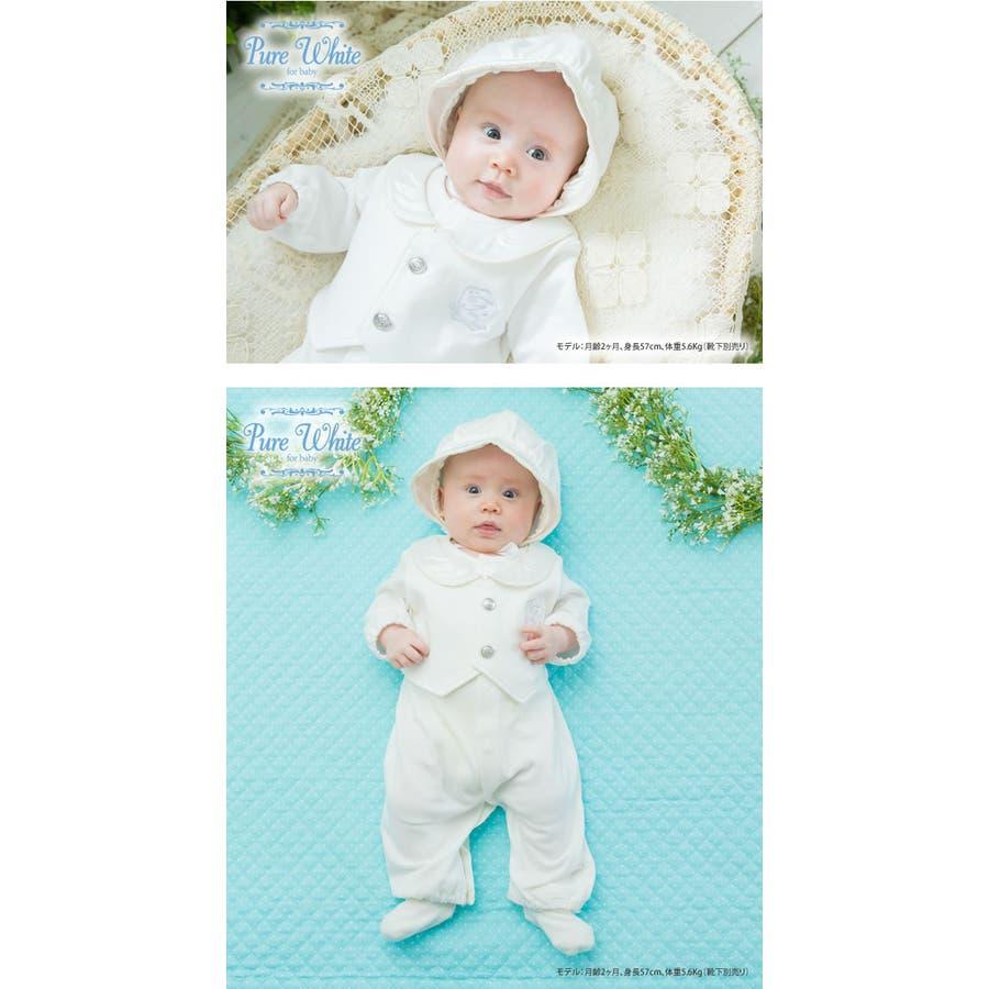 fec5cad97138b ピュアホワイト 帽子付き見せかけベスト新生児ツーウェイオール新生児服ベビー服赤ちゃん男の子