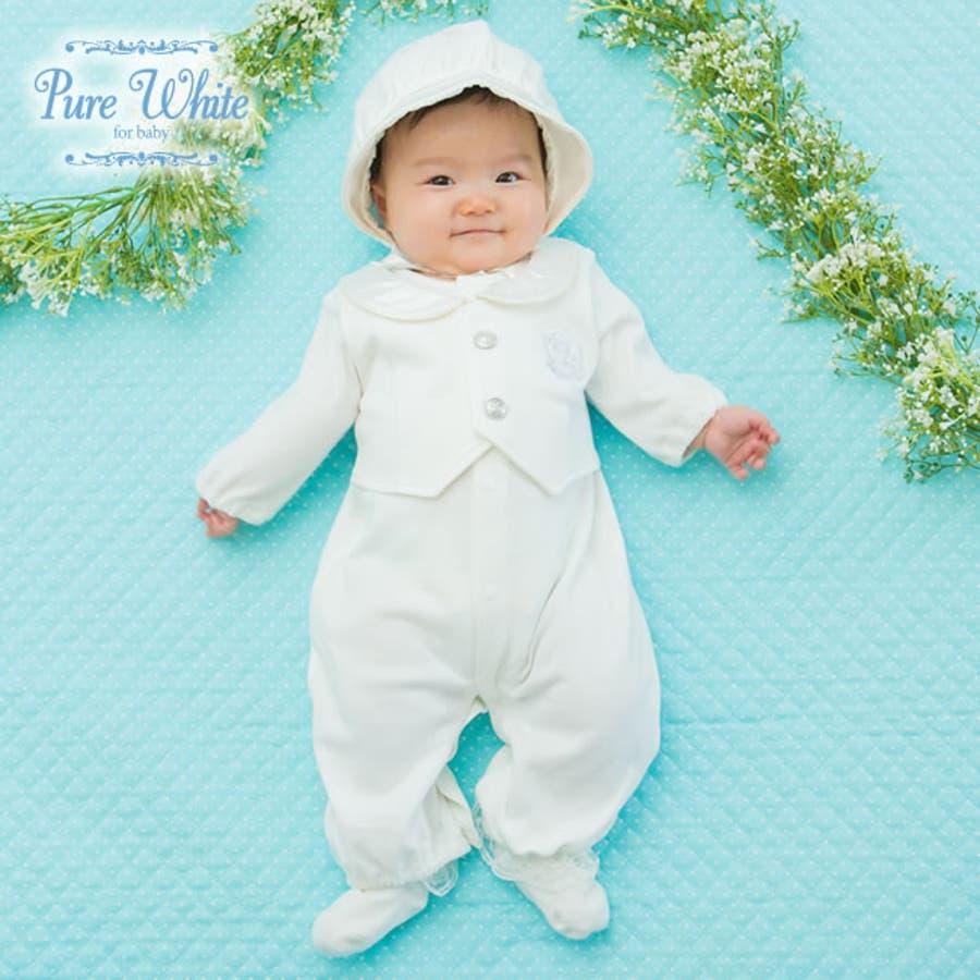 eb266ce87f656 ピュアホワイト 帽子付き見せかけベスト新生児ツーウェイオール新生児 服 ベビー服 赤ちゃん 男の子
