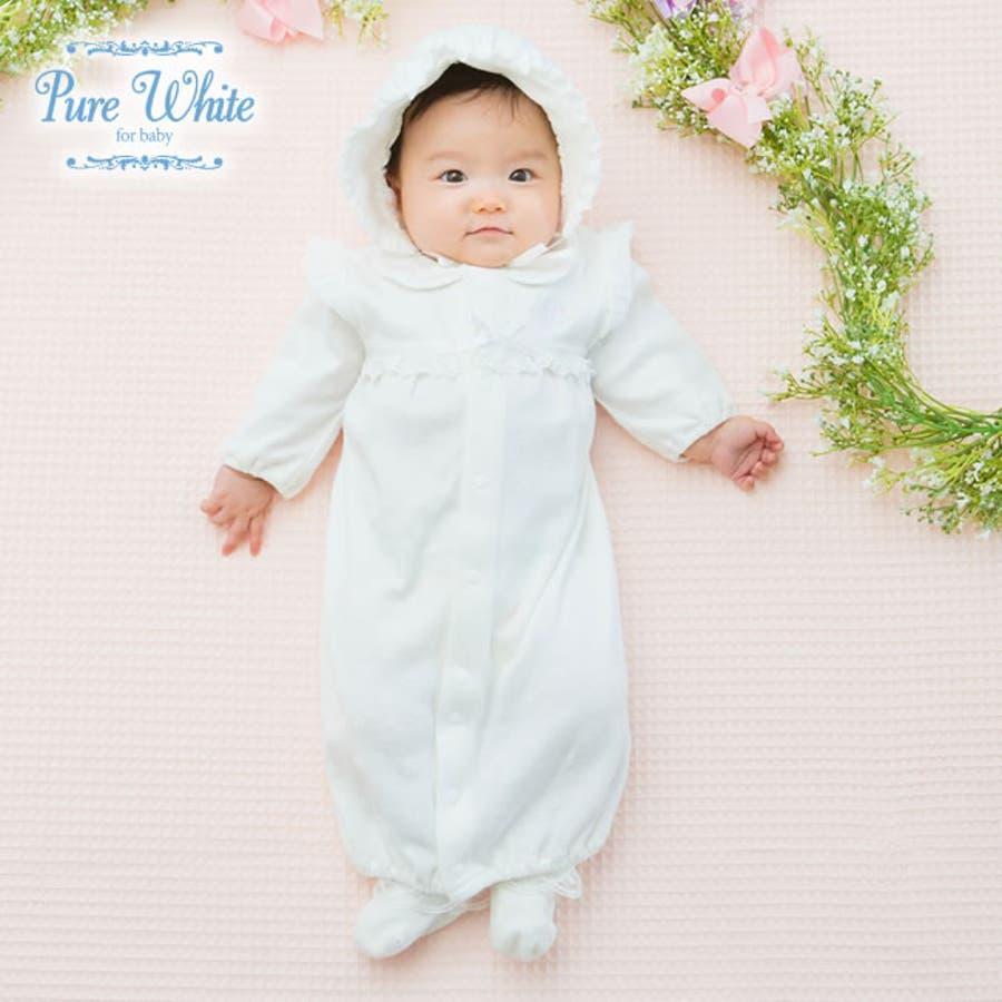 85eb2836e6869 ピュアホワイト 帽子付きセレモニー新生児ツーウェイオール新生児 服 ベビー服 赤ちゃん 男の子 女の子