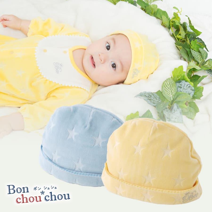 *ボンシュシュ*パステルベロア星型ベビー帽子帽子 キッズ ベビー 新生児 ベビー服 出産祝い男の子 冬 赤ちゃん 帽子 チャックルベビー 1