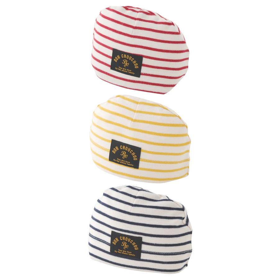 *ボンシュシュ*タグ付きボーダー帽子帽子 キッズ ベビー 新生児 ベビー服 男の子出産祝い 男の子 女の子 赤ちゃん 帽子チャックルベビー 2