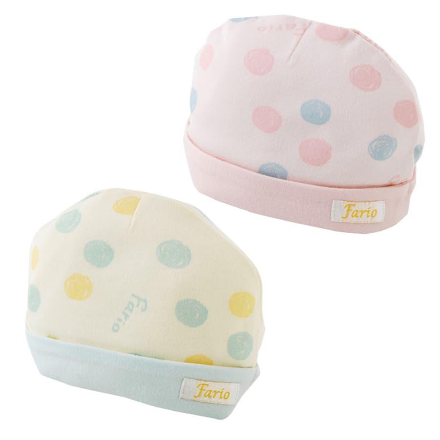 ee3d201f14fcb4 手描きドット新生児帽子帽子 キッズ ベビー 新生児 ベビー服 出産祝い男の子 女の子 赤ちゃん 帽子 チャック