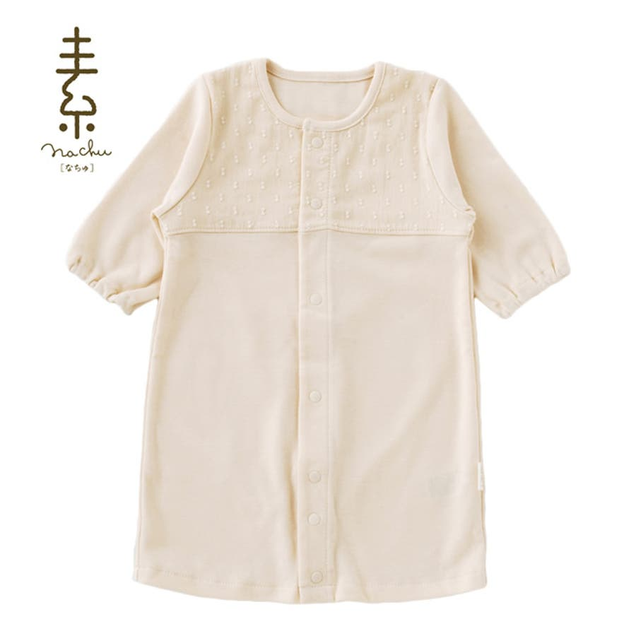 798d8513e10f7 なちゅ ショート丈新生児ツーウェイオール 日本製 新生児 服 ベビー服 ...