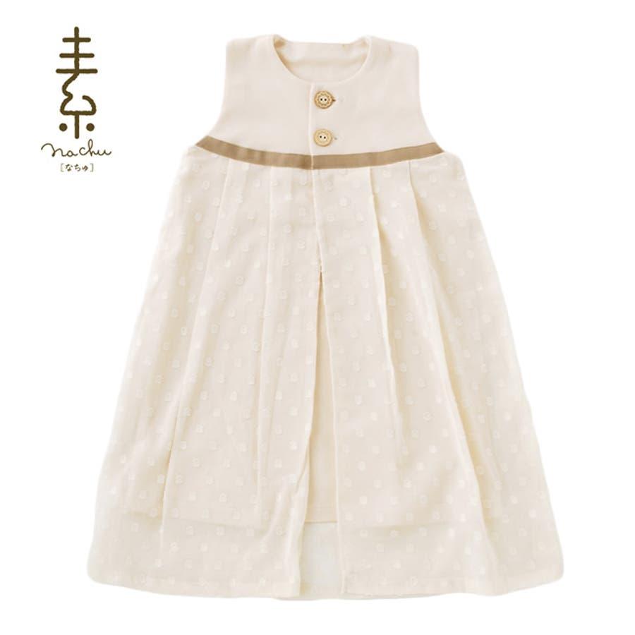 a35b3decc18a6 なちゅ ドットレース新生児オーバードレス 日本製 新生児 服 ベビー服 ...
